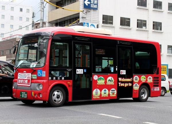 奈良200か・833