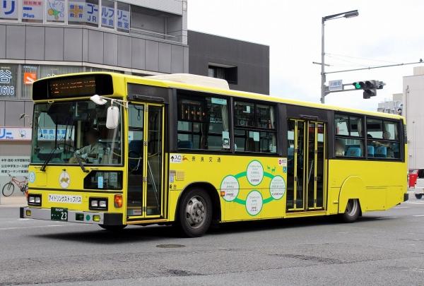 奈良200か・・23