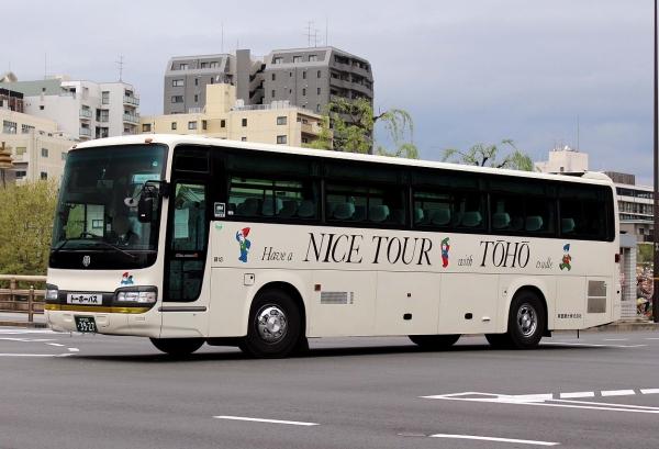 神戸200か3927