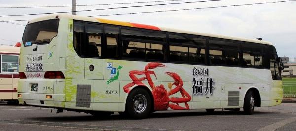 s-Fukui1507B.jpg