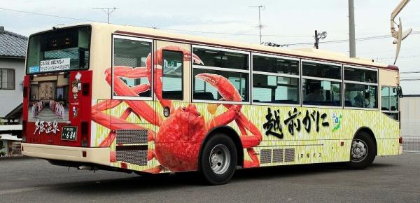 s-Fukui684B.jpg