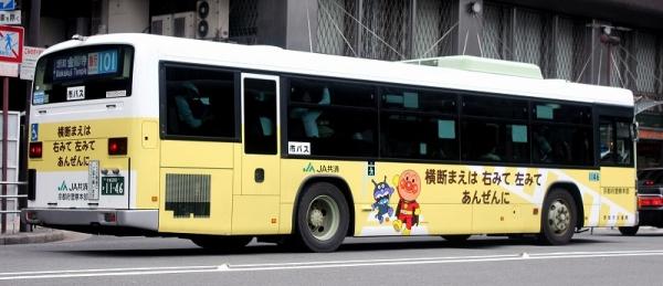 s-Kyoto1146B.jpg