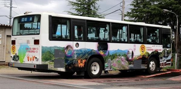 s-Nara284B.jpg