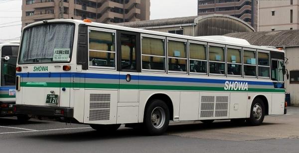 s-Saga121B.jpg