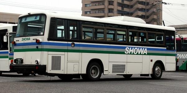 s-Saga274B.jpg