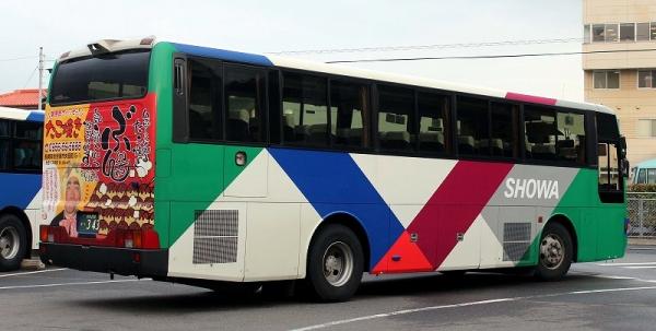 s-Saga343B.jpg
