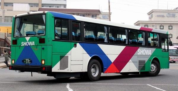 s-Saga373B.jpg