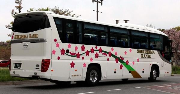 s-Yamanasi230A131B.jpg