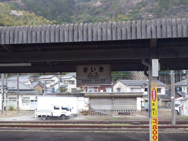 2014_03_21_ogura02