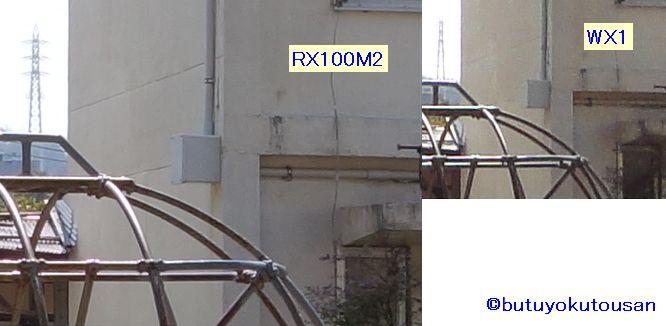compare_03.jpg