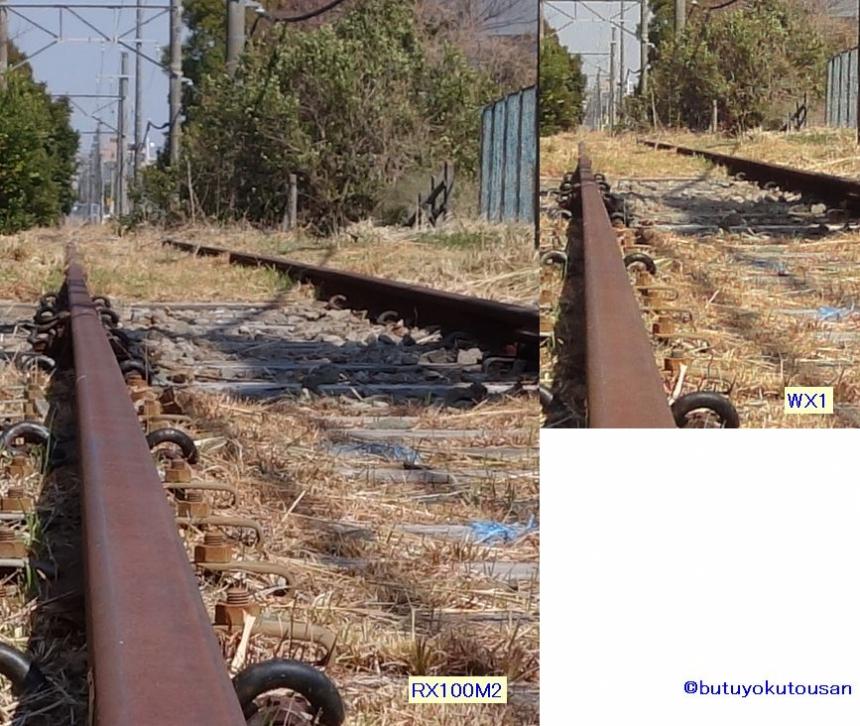 compare_08.jpg