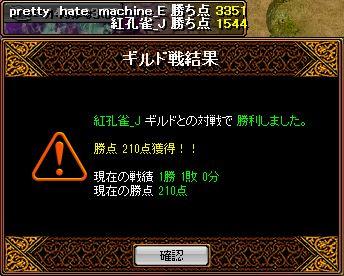 bRedStone 14.02.16[01]