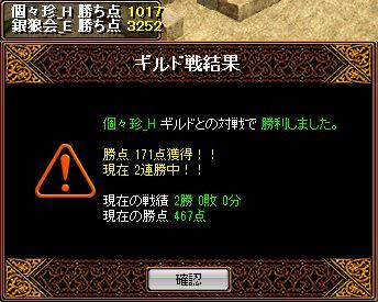 bRedStone 14.02.19[02]