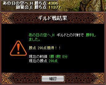 bRedStone 14.02.17[02]