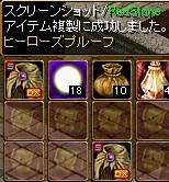 bRedStone 14.03.14[01]