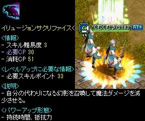 bRedStone 14.03.28[11]