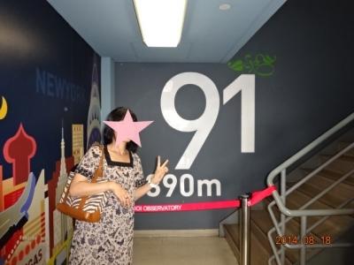 8_18階段でDSC00459