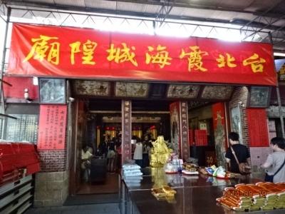 827霞海城隍廟①DSC00554