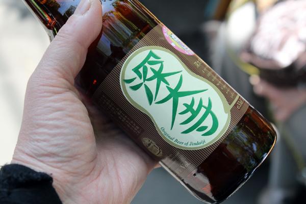 14ビール のコピー