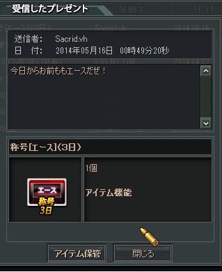 SnapCrab_NoName_2014-5-16_1-1-0_No-00.jpg