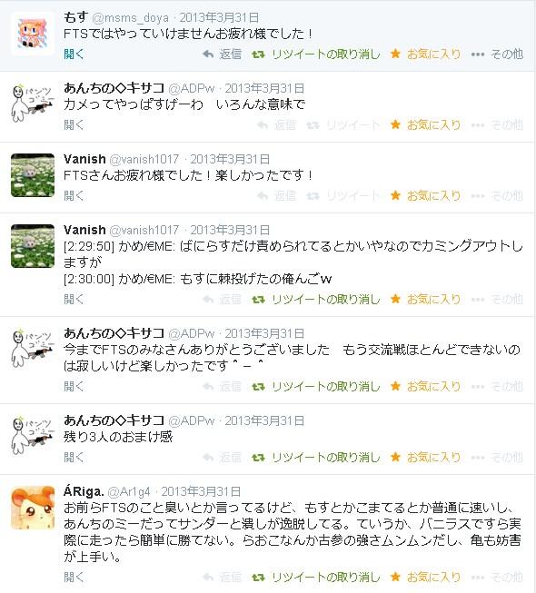 SnapCrab_NoName_2014-5-18_3-27-25_No-00.jpg
