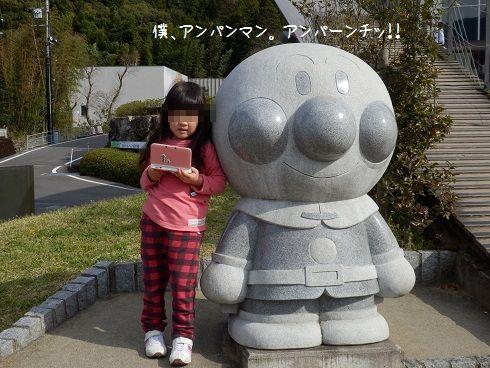 2-Kouchi