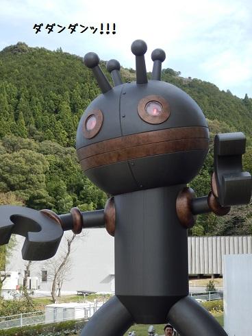 3-Kouchi