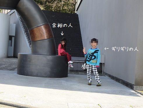 4-Kouchi