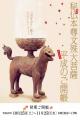 aki-info-top_convert_20141117153757.png