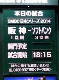 20141026_174231.jpg