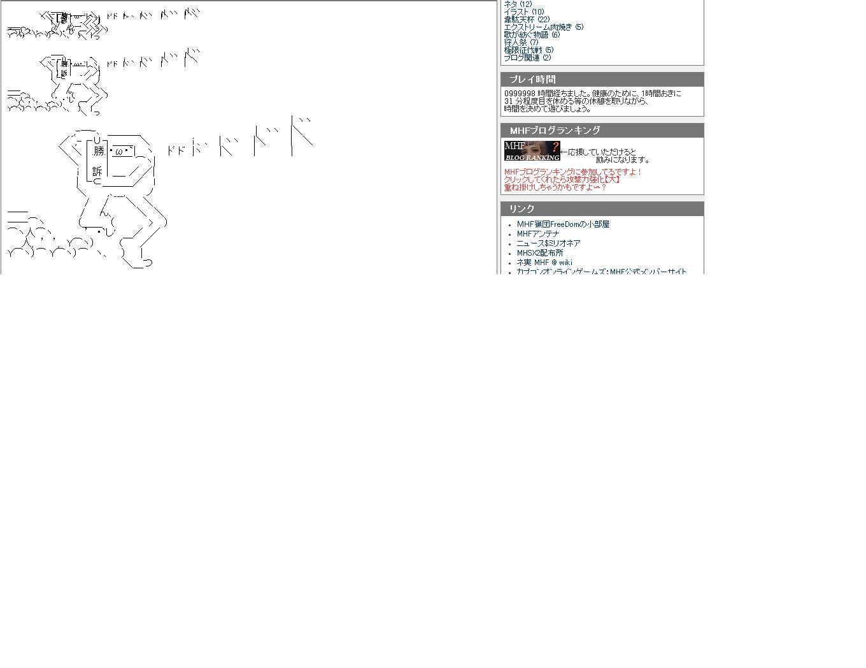 かぷちる_2014010x