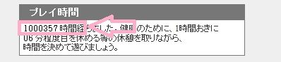 (ヾノ・∀・`)ムリムリ