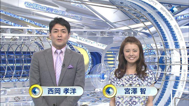 miyazawa20140227_01.jpg