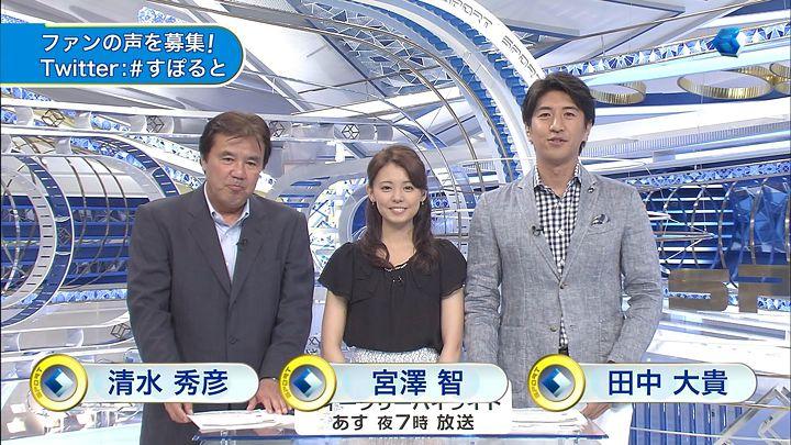 miyazawa20140627_01.jpg