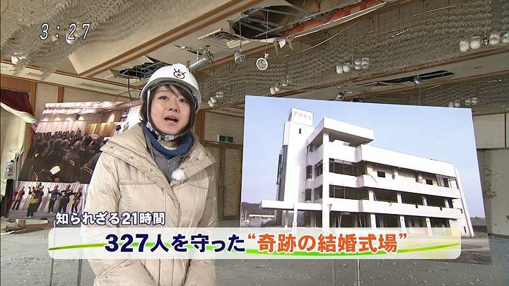 oshima20140311_04.jpg