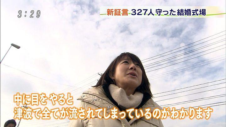 oshima20140311_05.jpg
