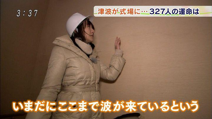 oshima20140311_06.jpg