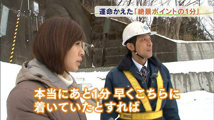 tsubakihara20140311_06.jpg