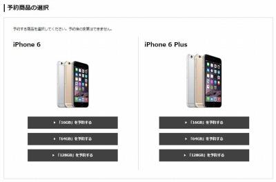 s-iphone6.jpg