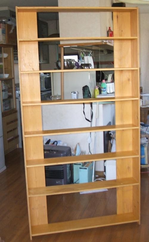 bookshelf9.jpg