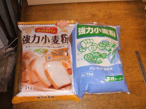 flour3.jpg