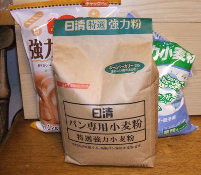 flour6.jpg