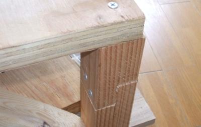 stool5.jpg