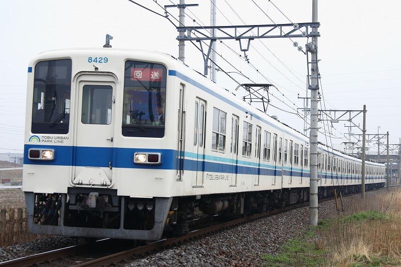 s-IMG_7123.jpg