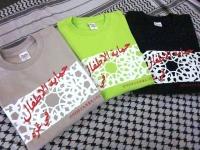 ガザ応援グッズ_Tシャツ_CCP2014