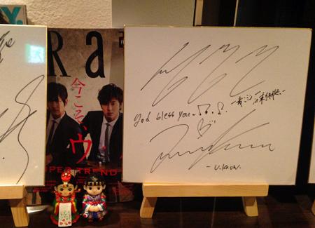 140708_chouya.jpg
