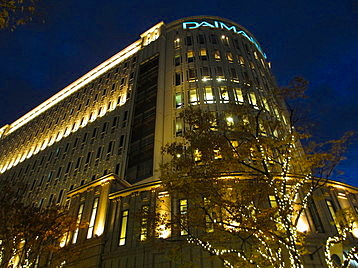 神戸DAIMARU
