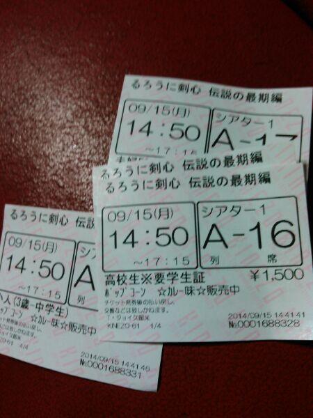 KIMG0001 映画