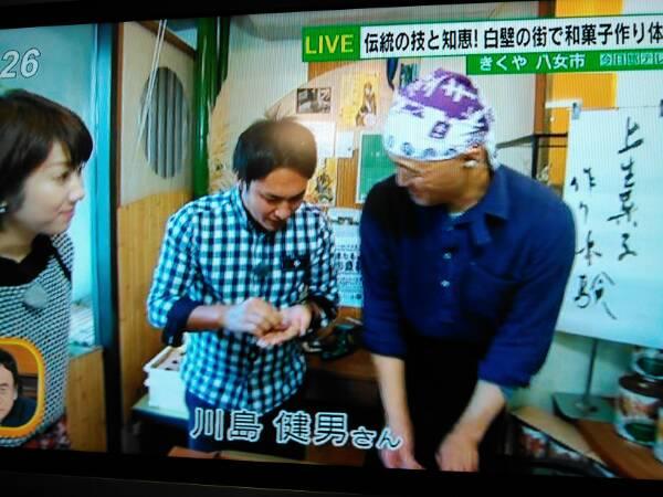 KIMG0116テレビ