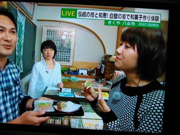 KIMG0114テレビ